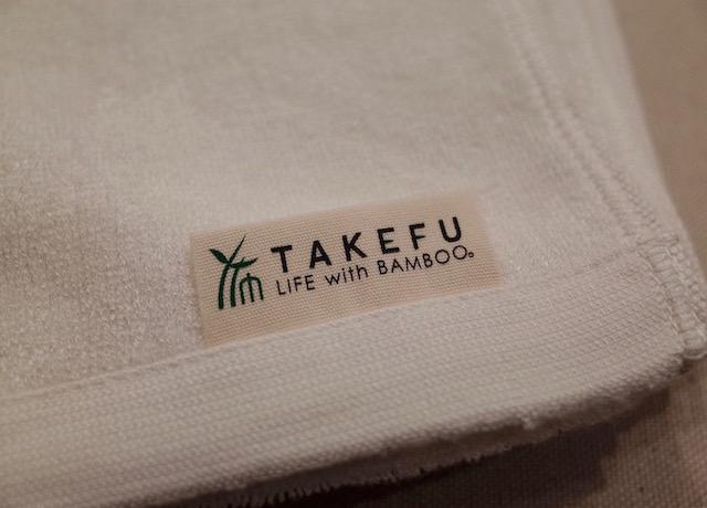 養生スペース あすかた治療院 施術用 タオル